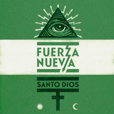 santodios640x640